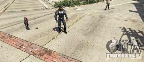 Captain America Shield Throwing Mod для GTA 5 третий скриншот