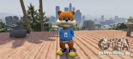 Conker The Squirrel для GTA 5
