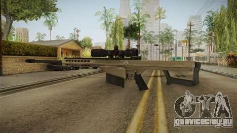 Battlefield 4 - M82A3 для GTA San Andreas второй скриншот