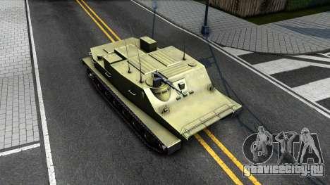 BTR-50 для GTA San Andreas