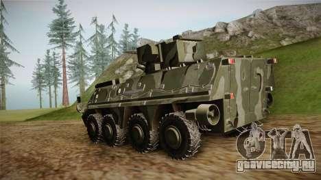 БТР-4Е для GTA San Andreas вид слева