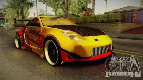 Nissan 350Z Nao Tomori Itasha для GTA San Andreas