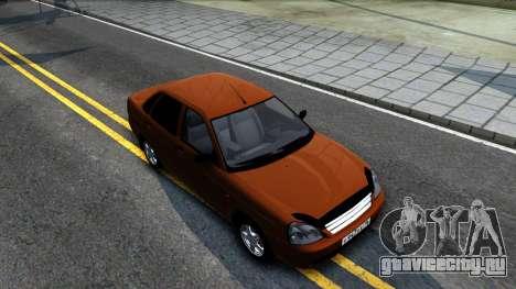 ВАЗ 2170 V2 для GTA San Andreas вид справа