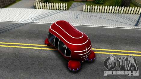 Alien Moonbeam для GTA San Andreas вид сзади