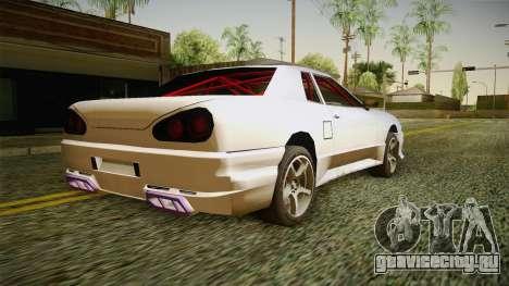 Elegy R32 для GTA San Andreas вид слева