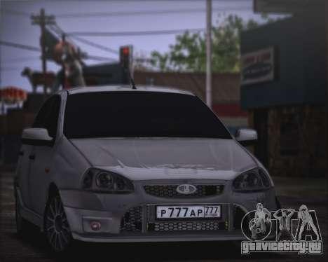 Lada Kalina Sport для GTA San Andreas вид сзади слева