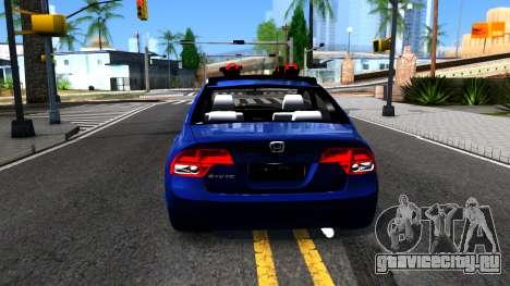 Honda Civic для GTA San Andreas вид сзади слева