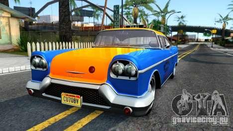GTA V Declasse Cabbie для GTA San Andreas