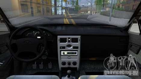ВАЗ 2170 V2 для GTA San Andreas вид изнутри