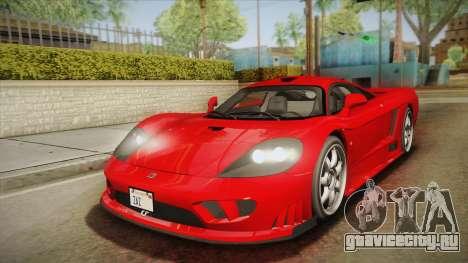 Saleen S7 для GTA San Andreas