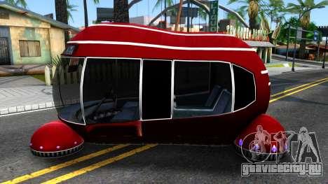 Alien Moonbeam для GTA San Andreas вид слева