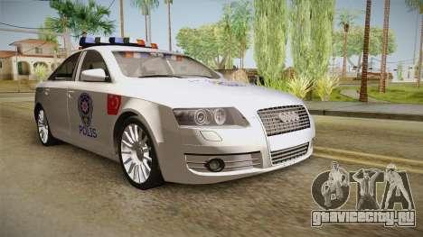 Audi A6 Turkish Police для GTA San Andreas вид справа