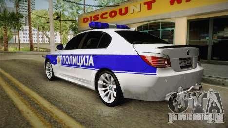 BMW M5 E60 Полиција для GTA San Andreas вид слева
