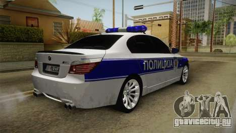 BMW M5 E60 Полиција для GTA San Andreas вид сзади слева