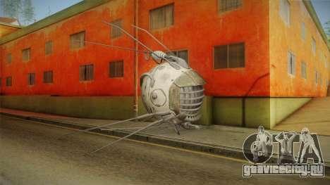Fallout 4 - Eyebot для GTA San Andreas четвёртый скриншот