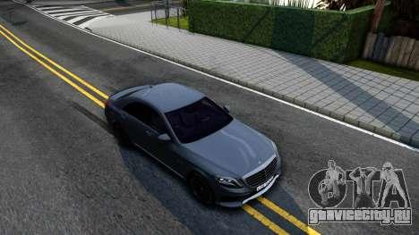 Mercedes-Benz S63 AMG для GTA San Andreas вид справа