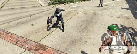 Captain America Shield Throwing Mod для GTA 5 второй скриншот