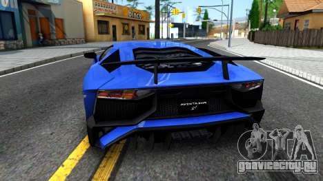 Lamborghini Aventador SV 2015 для GTA San Andreas вид сзади слева