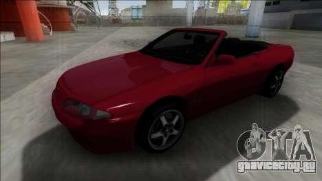 Nissan Skyline R32 Cabrio для GTA San Andreas