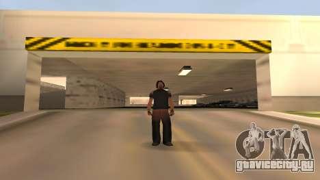 Very Shrink gta3.img для GTA San Andreas третий скриншот