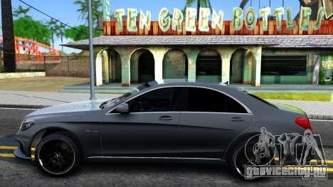 Mercedes-Benz S63 AMG для GTA San Andreas вид слева