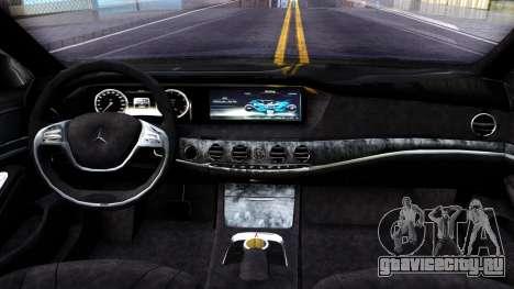 Mercedes-Benz S63 AMG для GTA San Andreas вид изнутри