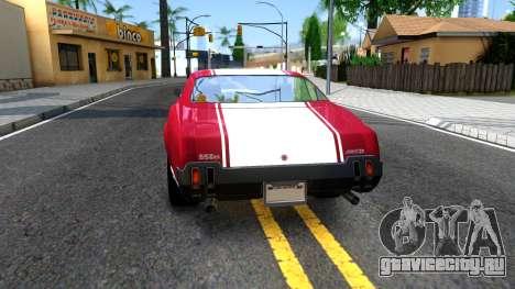 Sabre Turbo GTA 5 для GTA San Andreas вид сзади слева