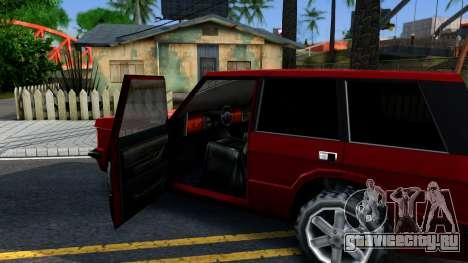 Huntley HD для GTA San Andreas вид изнутри