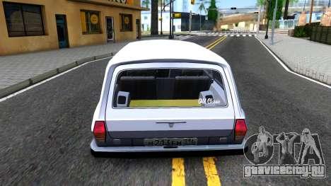 ГАЗ 310221 Facelift 3102 для GTA San Andreas вид сзади слева