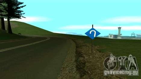 Русские дороги для GTA San Andreas восьмой скриншот