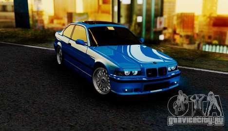 BMW M3 E36 ZLO для GTA San Andreas вид сзади