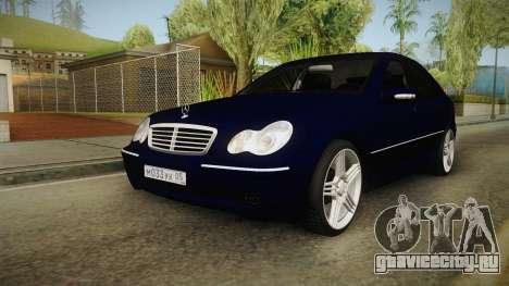 Mercedes-Benz C-class Kompressor для GTA San Andreas