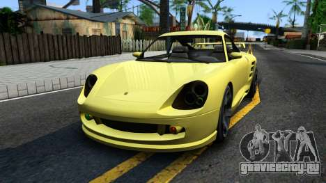 Pfister Comet From GTA 5 для GTA San Andreas