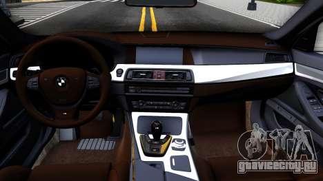 BMW M5 F10 для GTA San Andreas вид изнутри