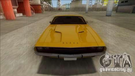 Dodge Challenger Cabrio для GTA San Andreas