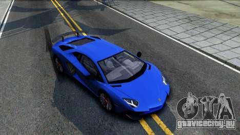 Lamborghini Aventador SV 2015 для GTA San Andreas вид справа