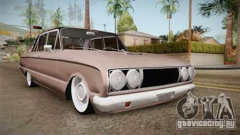 Ford Falcon 1963 для GTA San Andreas вид справа