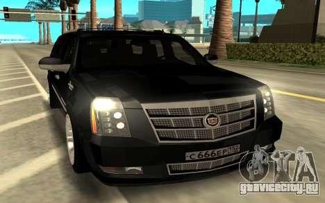 Cadillac Escalade Platinum для GTA San Andreas