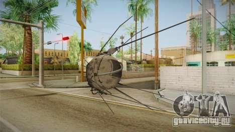 Fallout 4 - Eyebot для GTA San Andreas второй скриншот