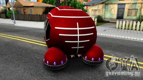 Alien Moonbeam для GTA San Andreas вид сзади слева