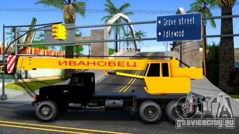 КрАЗ-257 Автокран для GTA San Andreas вид слева