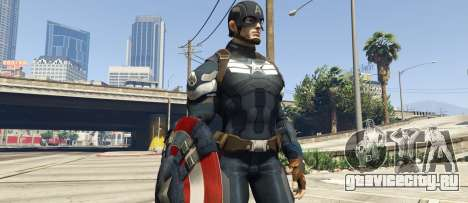 Captain America Shield Throwing Mod для GTA 5