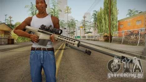 Battlefield 4 - M82A3 для GTA San Andreas третий скриншот