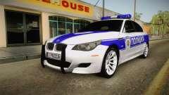 BMW M5 E60 Полиција