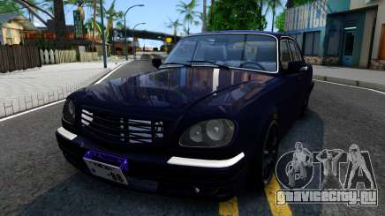 ГАЗ 31105 Синяя Волга для GTA San Andreas