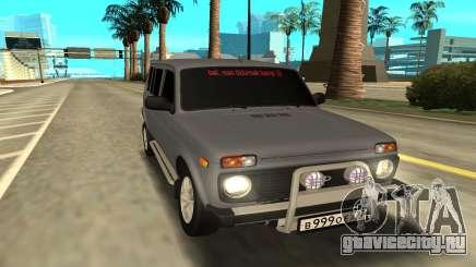 Lada Niva 2131 для GTA San Andreas