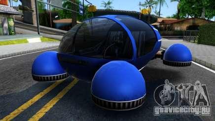 Alien Manana для GTA San Andreas