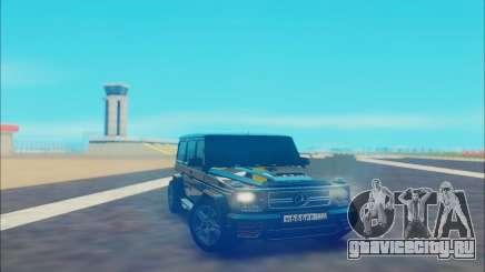 Mercedes-Benz G500 чёрный для GTA San Andreas