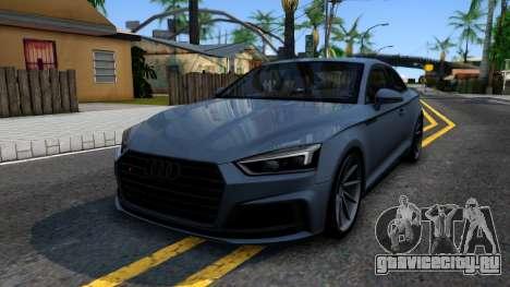 Audi S5 2017 для GTA San Andreas