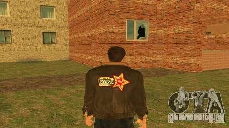 Чисто выбритый Нико для GTA San Andreas третий скриншот